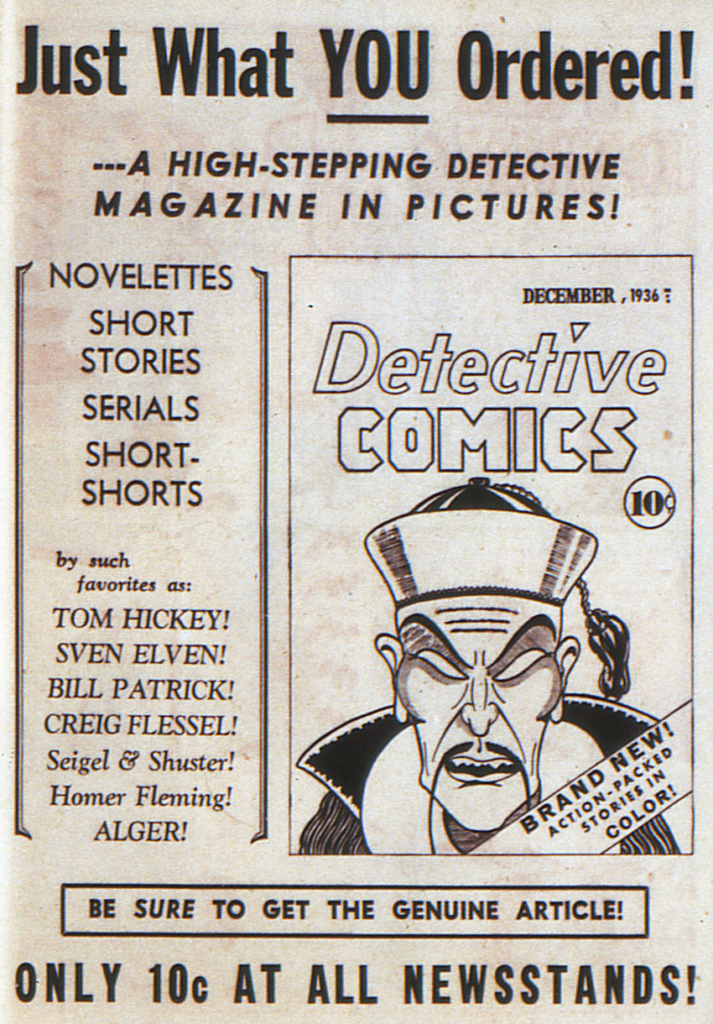 An ad for Detective Comics in New Comics #11, November 1936
