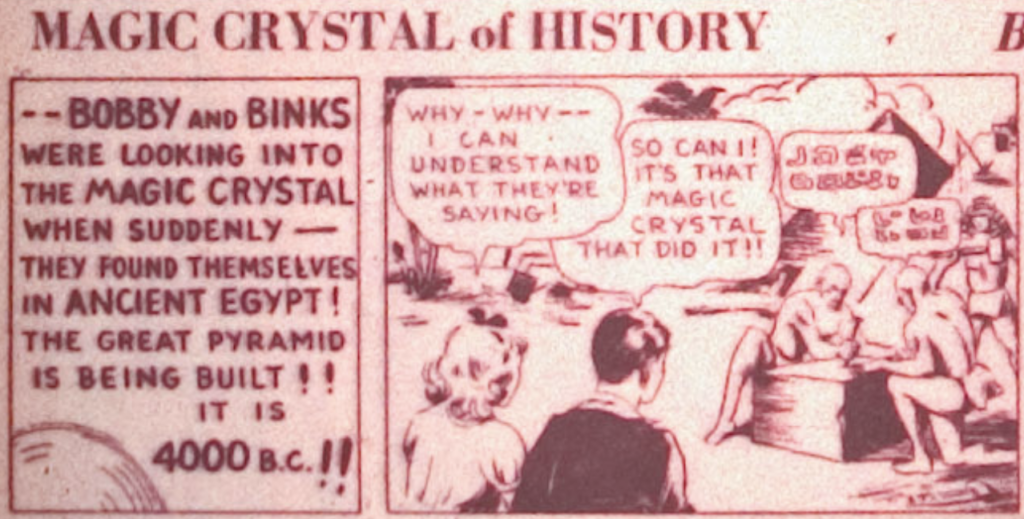 """A panel from """"Magic Crystal of History"""", in New Fun Comics #2, February 1935"""