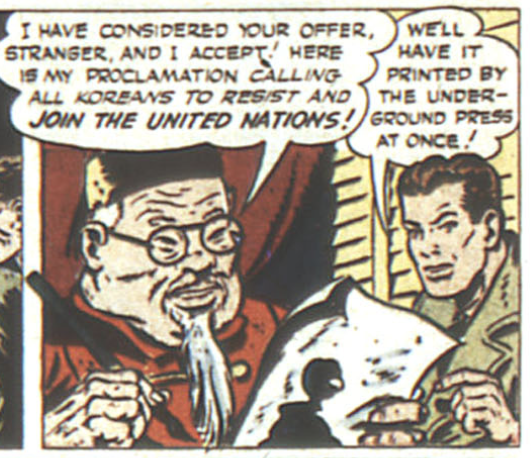 A panel from the Mike Gibbs, Guerilla story in Adventure Comics #92, April 1944